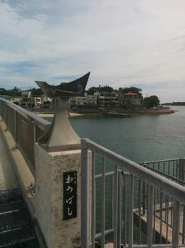 奥武島への6代目おう橋.png