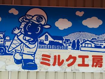 看板(うし).png